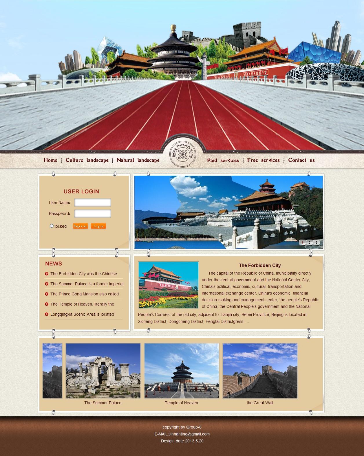 北京旅游题材英文原创网页设计作品