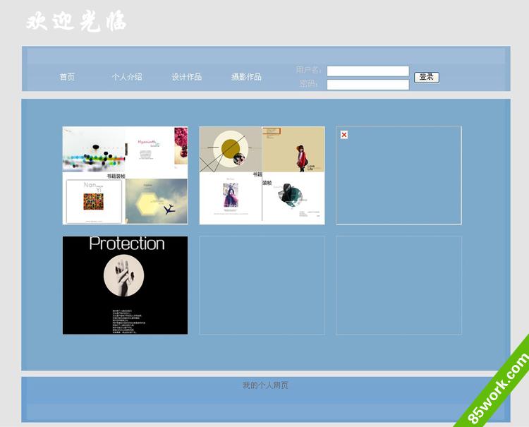 个人工作室静态网页模板_蓝色清新简单个人网页设计作业成品_学生网页设计制作作业_网页 ...