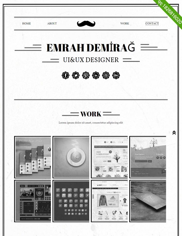 个人简历免费网页设计作业下载